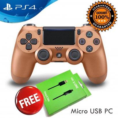 จอย PS4 DualShock 4 Wireless Controller (Metallic Copper) [Limited Edition]