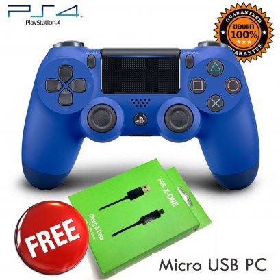 จอย PS4  น้ำเงิน