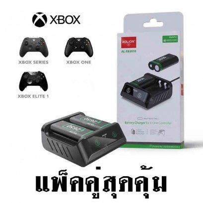 แบตเตอร์รี่2ก้อน พร้อมแท่นชาร์จ Aolion Battery Charger Pack 2650 mAh for XBox seriex / Xbox elite