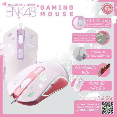 Neolution E-Sport Mouse BNK48