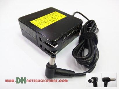 Adapter 19V 3.42A 5.5*2.5mm