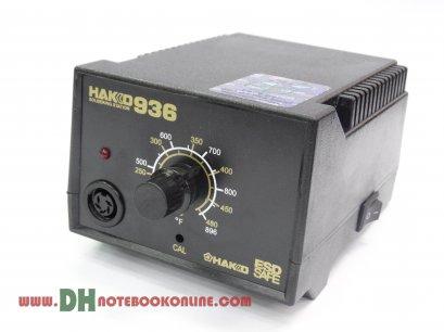 เครื่องหัวแร้ง HAKCO936