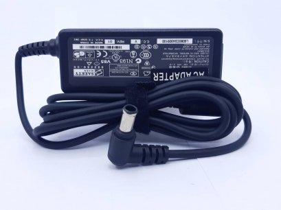Adapter Lg 19.5V 2.1A (6.5*4.4)
