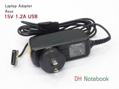 Adapter Asus 15V 1.2A USB