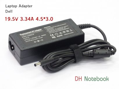 Adapter DELL 19.5V 3.34A 4.5*3.5