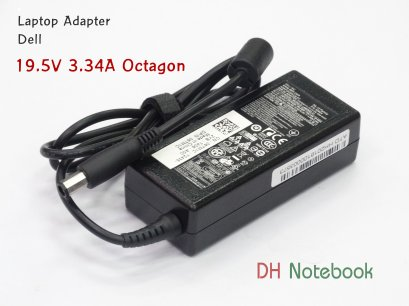 Adapter For DELL 19.5V 3.34A Octagon