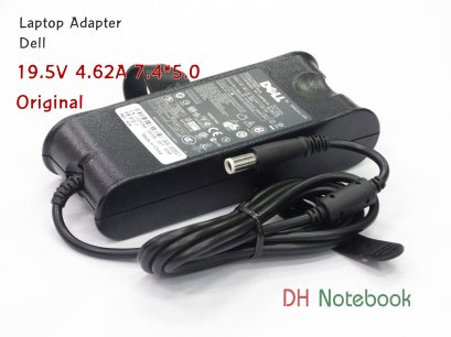 Adapter DELL 19.5V 4.62A 7.4*5.0 ของแท้
