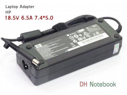 Adapter For HP 18.5V 6.5A (7.4*5.0) ของแท้