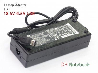 Adapter FOR HP 18.5V 6.5A USB ของแท้