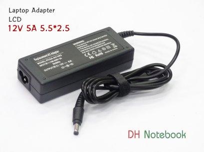 Adapter 12V 5A