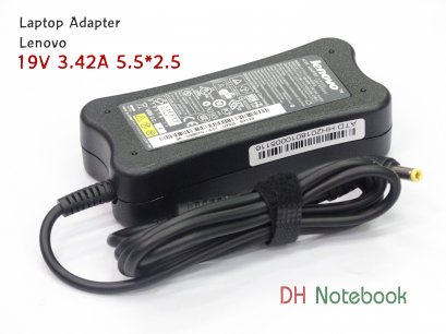 Lenovo Adapter 19V 3.42A (5.5*2.5)