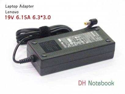 Adapter For LENOVO 19V 6.15A (6.3*3.0) ของแท้