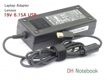 Adapter For LENOVO 19.5V 6.15A USB PIN ของแท้