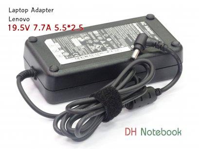 Adapter For Lenovo 19.5V 7.7A (5.5*2.5) ขอแท้
