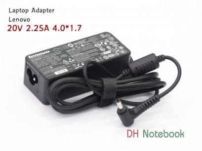 Adapter for Lenovo 20V 2.25A (4.0*1.7mm) ของแท้