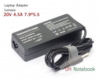 Adapter For LENOVO 20V 4.5A (7.9*5.5)