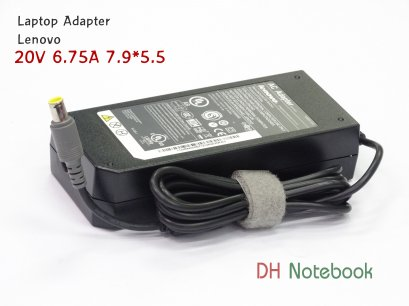 Adapter For LENOVO 20V 6.75A (7.9*5.5) ของแท้