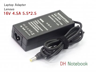 Adapter Lenovo IBM 16V 4.5A 5.5*2.5