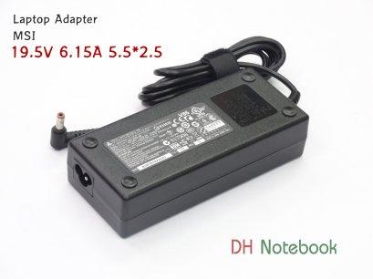 Adapter fo MSI 19.5V 6.15A (5.5*2.5mm) ของแท้
