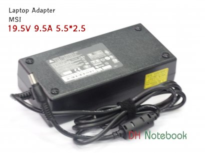 Adapter for MSI 19.5V 9.5A (5.5*2.5mm) ของแท้
