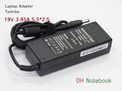Adapter TOSHIBA 19V 3.95A (5.5*2.5)
