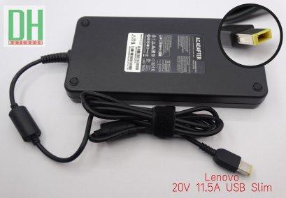 Adapter Lenovo 20V 11.5A USB Slim เเท้