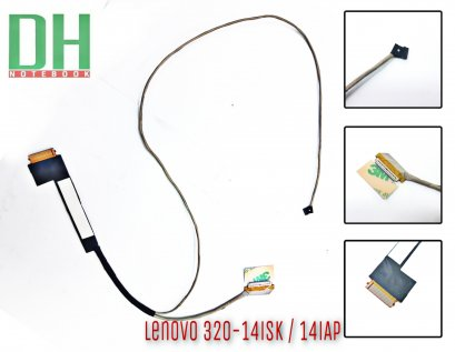 Le 310-14lSK Video Cable
