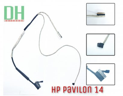 HP 14 PAVILON Video Cable
