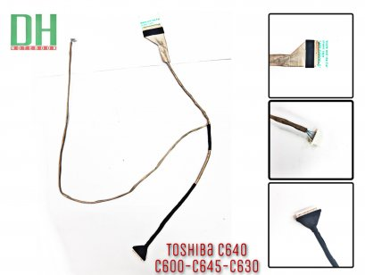 To C640 Video Cable