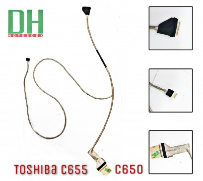 To C655 C650 Video Cable