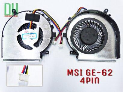 Fan MSI GE-62 4PIN