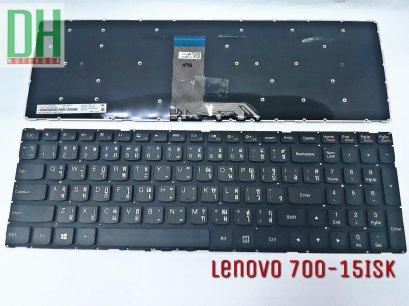 Le 700-15ISK Keyboard