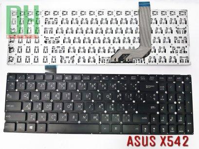 Asus x542 Keyboard