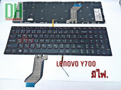 Le Y700 มีไฟ Keyboard