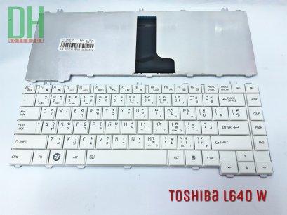 Toshiba L640 ขาว Keyboard