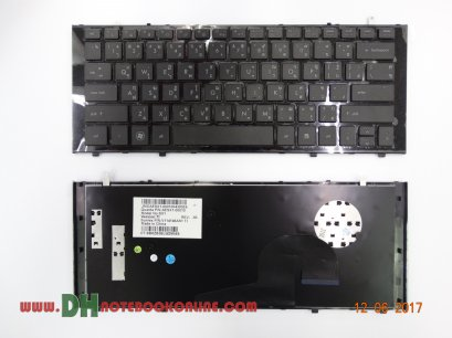 HP 5220M Keyboard