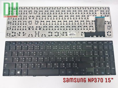 Samsung np370 15'' Keyboard