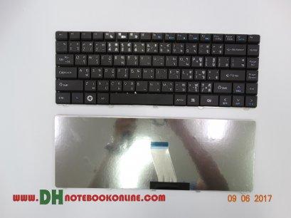Acer D725 Keyboard