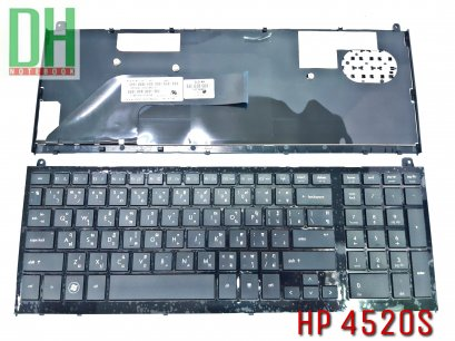 HP 4520S Keyboard