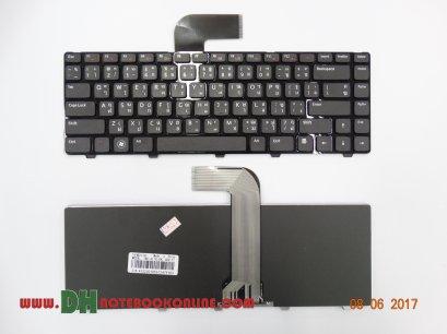 Dell N4050 Keyboard