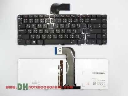 Keyboard Notebook Dell Inspiron N4120 N5040 N5050, XPS L502X