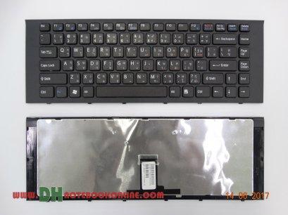Sony EG Keyboard