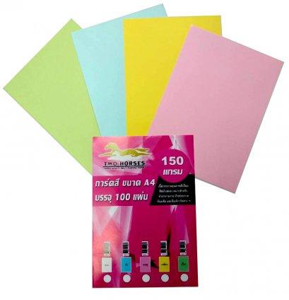 กระดาษการ์ดสี 150 แกรม (บรรจุ 100 แผ่น)