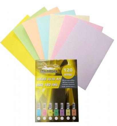 กระดาษการ์ดสี 120 แกรม (บรรจุ 180 แผ่น)
