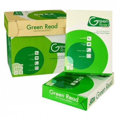 กระดาษถ่ายเอกสาร A4 80แกรม (แพ็ค 5 รีม) Green Read
