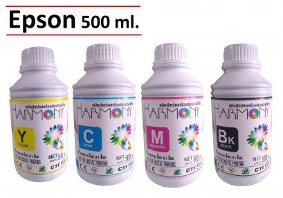 หมึกเติม HARMONY 500ml. EPSON