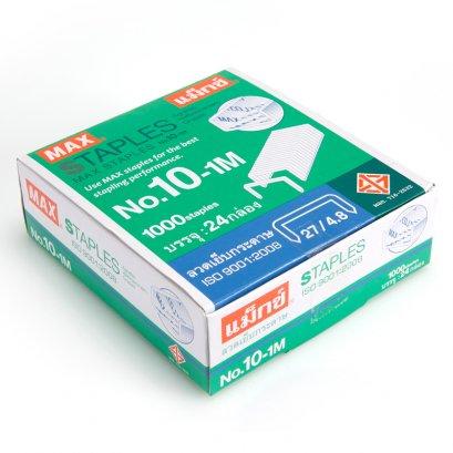 ลวดเย็บ แม็กซ์ 10-1M (แพ็ค24กล่อง)