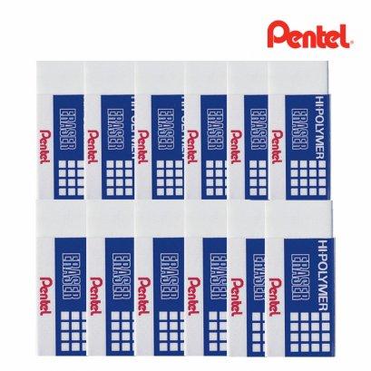 ยางลบดินสอ ใหญ่ เพนเทล Hi-Polymer ZEH-10