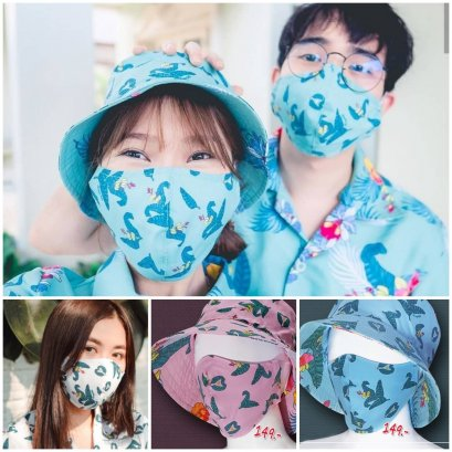 MSK004 - Sawasdee Print Water Repellent Mask  - In Stock Now