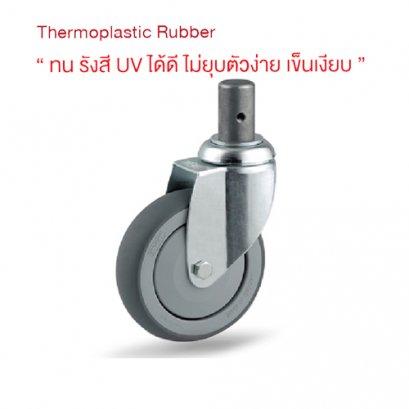 ลูกล้อThermoplastic rubber รับน้ำหนัก100-150กก.แกนหมุน ยี่ห้อ TENTE 18891,18907